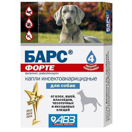 Капли для собак АВЗ БАРС Форте инсектоакарицидные от внеш. паразитов 4 пипетки барс барс форте спрей инсектоакарицидный для собак 100 мл
