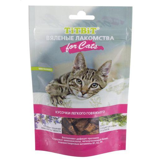 Лакомство для кошек TITBIT Вяленые Кусочки из говяжьего легкого 40г titbit лакомство вяленое для собак кусочки легкого бараньего уп 60 г