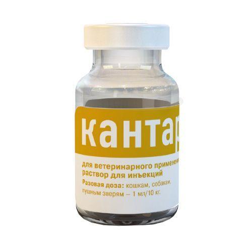 Гомеопатический препарат для кошек и собак ХЕЛВЕТ Кантарен 10мл лекарственный препарат для кошек и собак микро плюс гамавит флакон 10мл