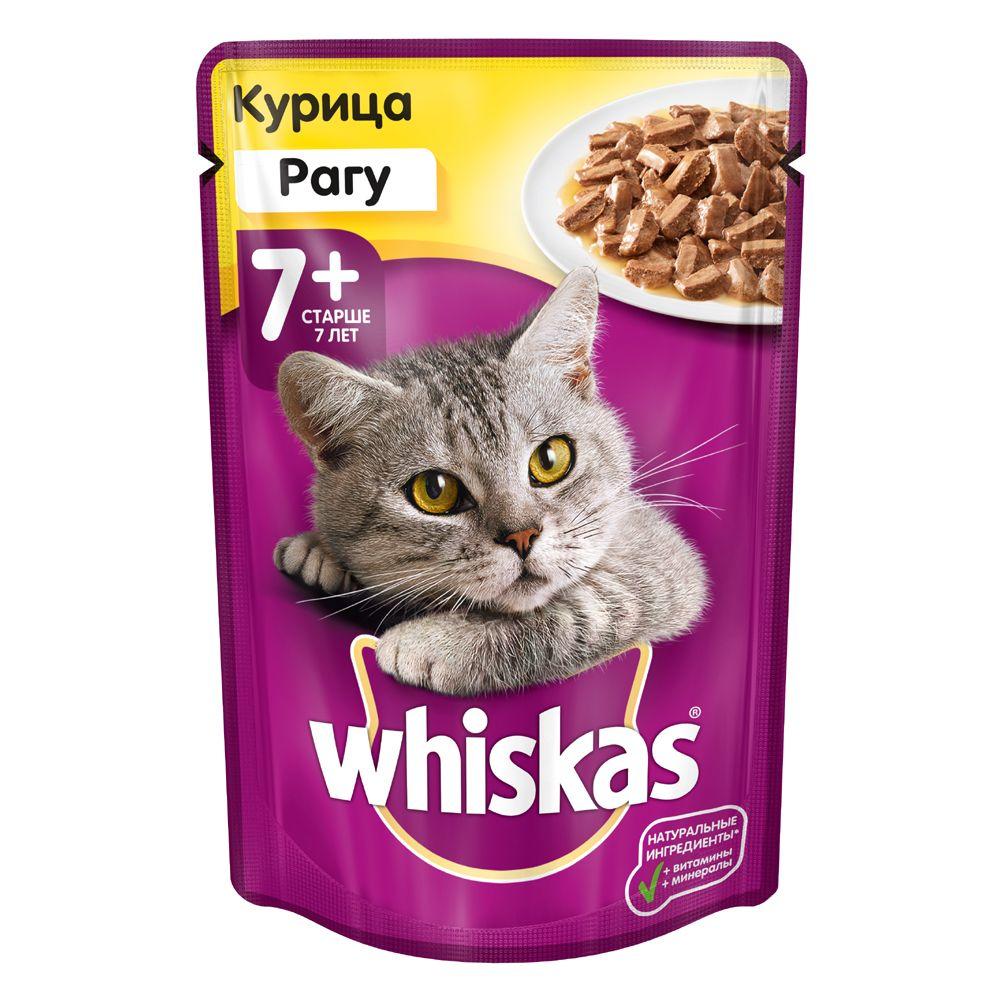 Корм для кошек Whiskas от 8 лет, курица рагу конс. 85г цена и фото