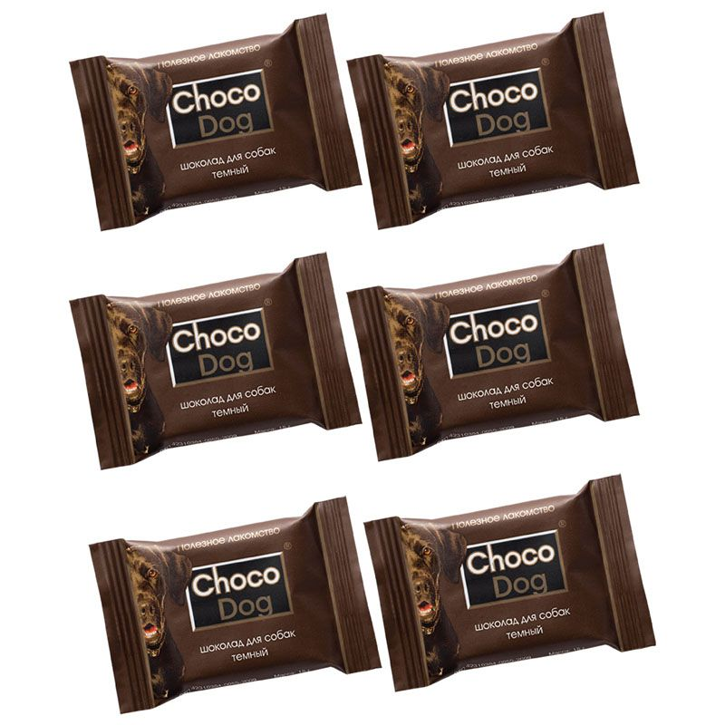 цена на Лакомство для собак ВЕДА Choco Dog шоколад темный 15г, 6шт/уп