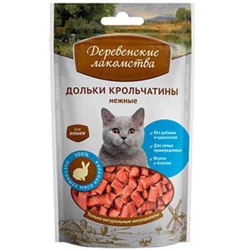 Лакомство для кошек ДЕРЕВЕНСКИЕ ЛАКОМСТВА Дольки крольчатины нежные