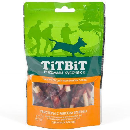 Лакомство для собак TITBIT Твистеры с мясом ягненка для мелких пород 50г лакомство для собак titbit био десерт печенье с мясом ягненка 250г