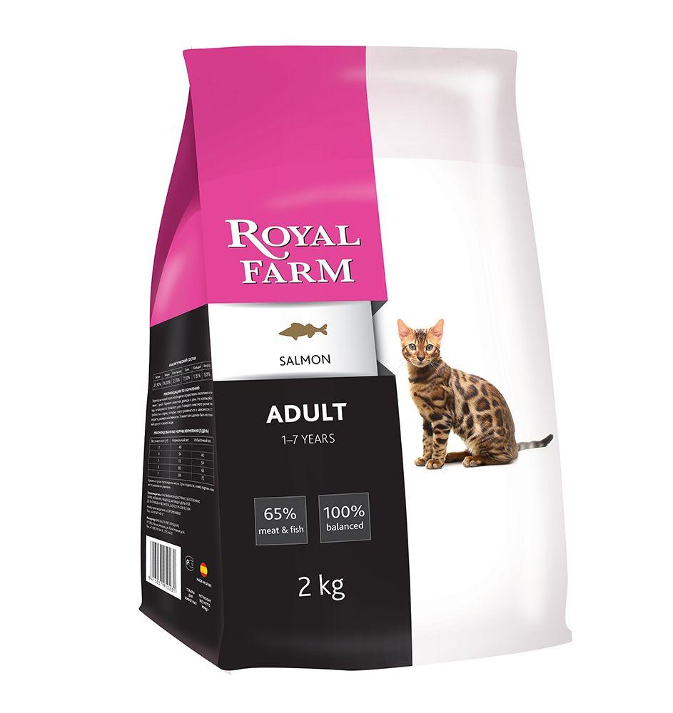 цена Корм для кошек ROYAL FARM лосось сух. 2кг онлайн в 2017 году