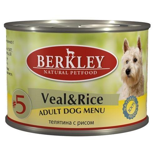 Корм для собак BERKLEY №5 телятина, рис конс. 200г