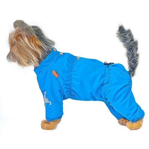 Дождевик для собак HAPPY PUPPY Дарк скай 4 32см майка для собак happy puppy hp 4 32см