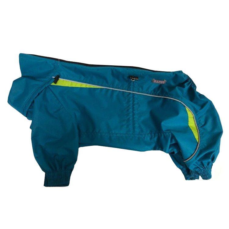 цена на Комбинезон для собак BARSU Вест-хайленд мал. 48см