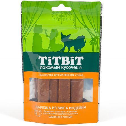 Лакомство для собак TITBIT Нарезка из мяса индейки для мелких пород 50г лакомство для собак titbit легкое телячье для мелких пород 50г