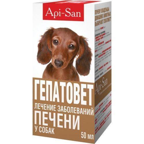 Препарат для собак Api-San ГЕПАТОВЕТ для лечения печени, суспензия 50мл цена и фото