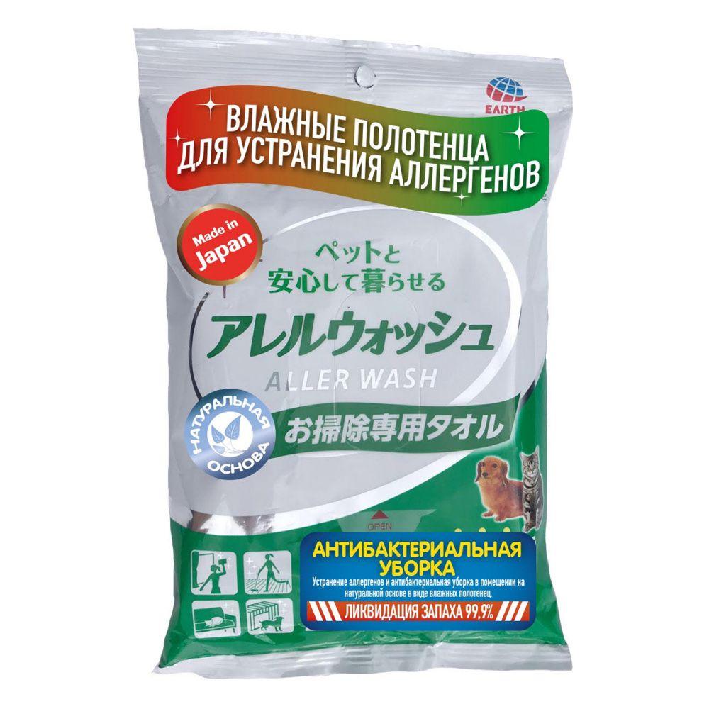 Влажные полотенца для собак и кошек Japan Premium Pet устранение аллергенов и антибакт.уборка 25шт