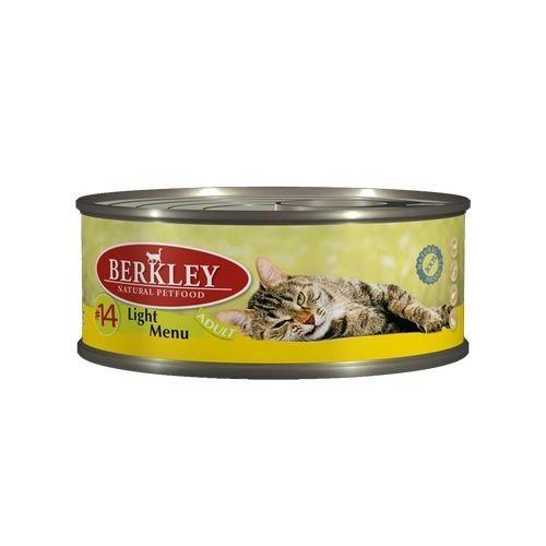Корм для кошек BERKLEY облегченная формула телятина, кролик конс.