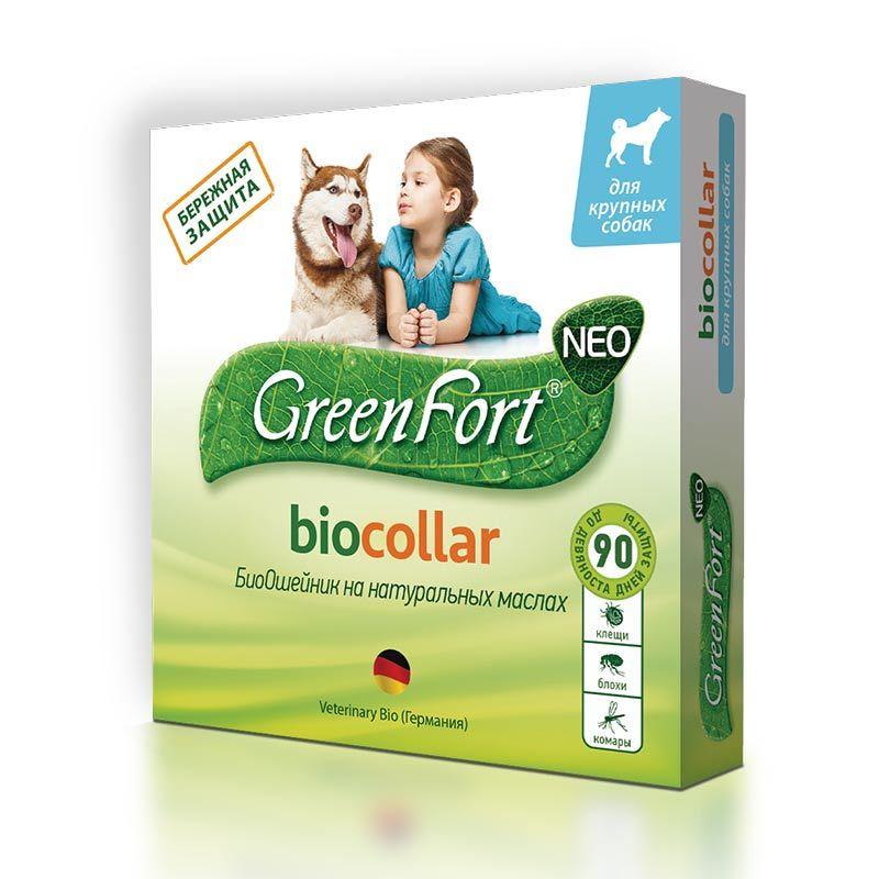БиоОшейник Green Fort Neo biocollar от блох, клещей и комаров для крупных собак 75см цена 2017