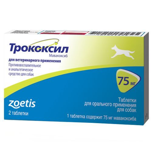 Препарат для собак Zoetis Трококсил противовоспалительное и анальгетическое средство 75мг 2 таб римадил римадил р zoetis противовоспалительное и анальгетическое средство для собак 50 мг 20 таблеток