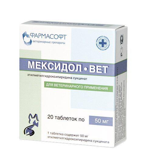 Препарат ФАРМАСОФТ Мексидол-вет 50мг 20таб