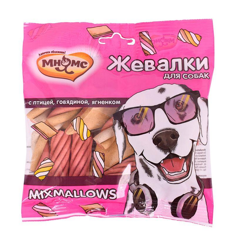 Лакомство для собак МНЯМС Жевалки Mixmallows с птицей, говядиной и ягненком 150г