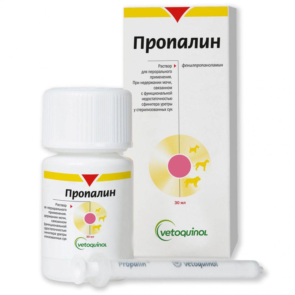 купить Препарат для собак VETOQUINOL Пропалин сироп 30мл дешево