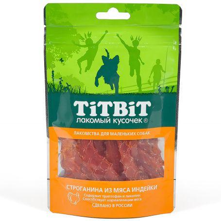 цена на Лакомство для собак TITBIT Строганина из мяса индейки для мелких пород 50г