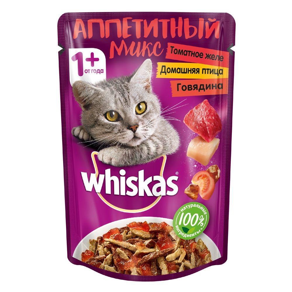 Корм для кошек Whiskas Микс в томатном желе говядина, птица пауч 85г