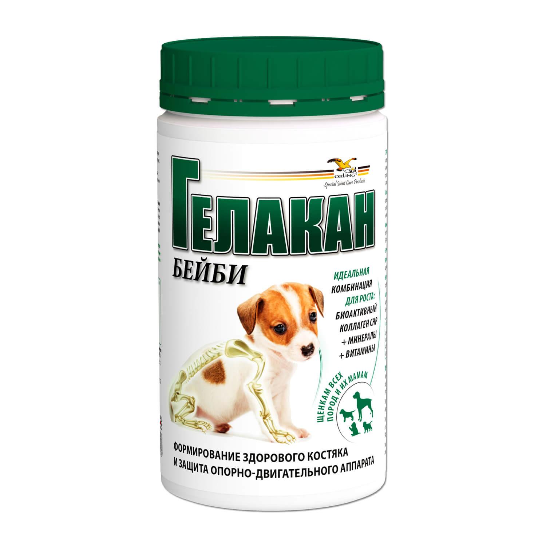 Добавка к корму для щенков Gelacan Бейби 500г добавка к корму gelacan фаст быстрое избавление от боли и хромоты для собак всех возрастов и пород 150г