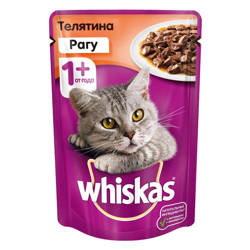 Корм для кошек Whiskas рагу с телятиной конс. 85г цена и фото