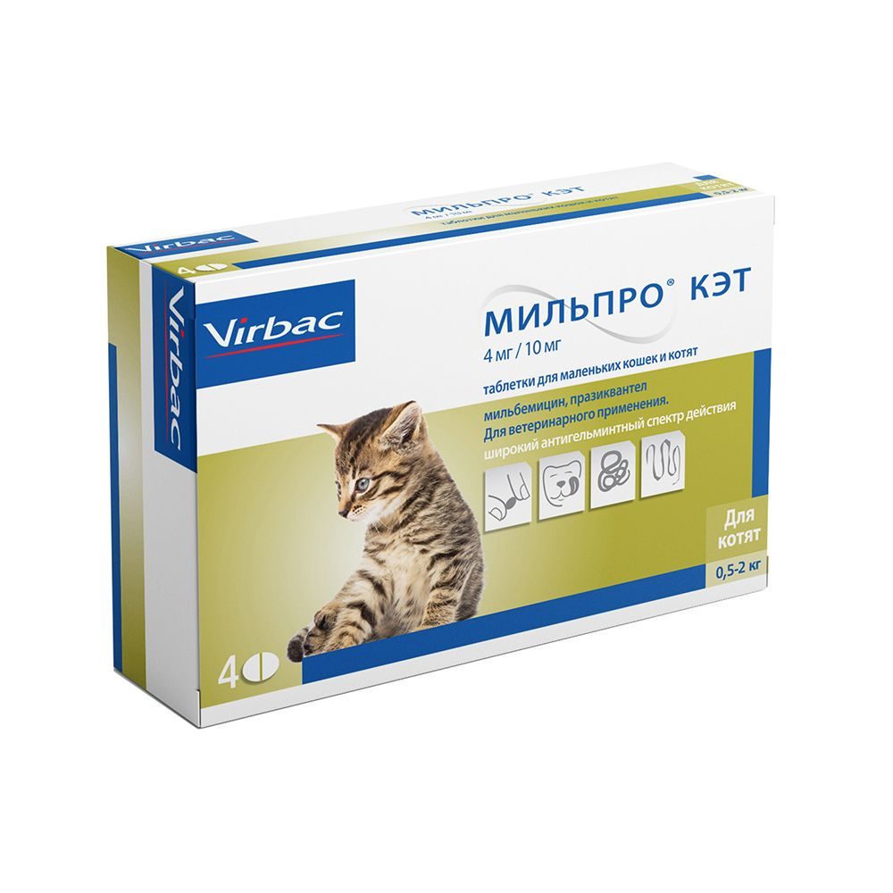 Антигельминтик для котят VIRBAC Мильпро Кэт, 4 таб.в упаковке