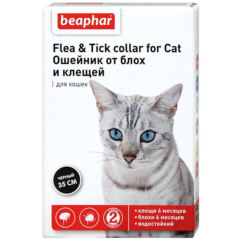 Ошейник для кошек Beaphar от блох и клещей 35см ошейник для кошек beaphar от блох и клещей 35см