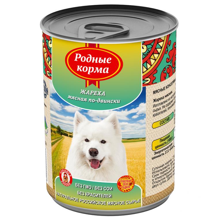 Корм для собак РОДНЫЕ КОРМА Жареха мясная по-двински конс. 970г