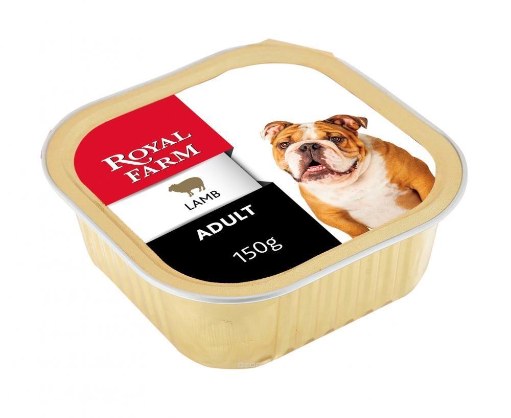 Фото - Корм для собак ROYAL FARM ягненок конс. 150г корм для собак monge fruit ягненок яблоко конс 100г