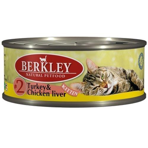 Корм для котят BERKLEY №2 индейка, куриная печень конс. 100г