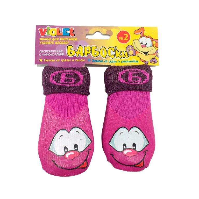 Носки для собак БАРБОСКИ высокое латексное покрытие, фиолетовые с принтом, размер 2