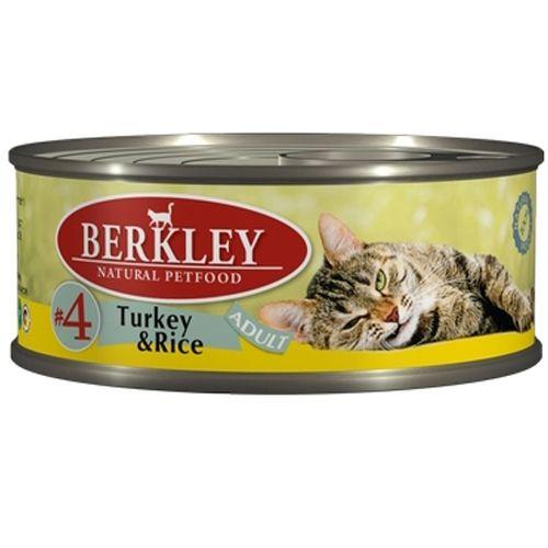 Корм для кошек BERKLEY №4 индейка, рис конс. 100г