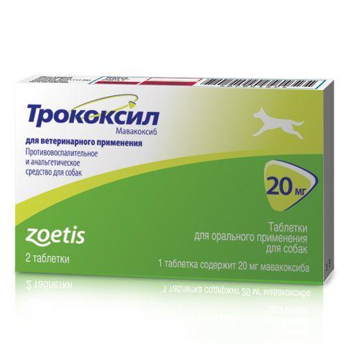 Препарат для собак Zoetis Трококсил противовоспалительное и анальгетическое средство 20мг 2 таб римадил римадил р zoetis противовоспалительное и анальгетическое средство для собак 50 мг 20 таблеток