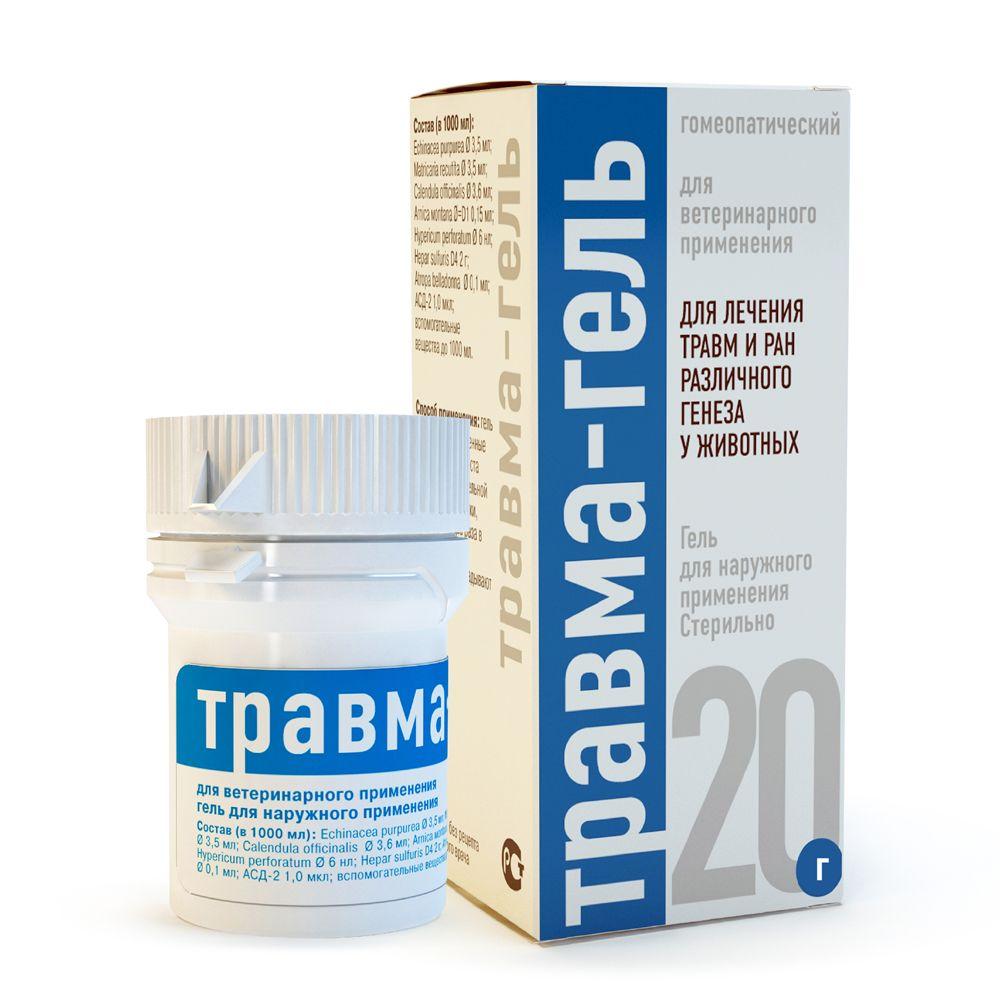 Гомеопатический препарат для кошек и собак ХЕЛВЕТ Травма-гель наружно 20мл