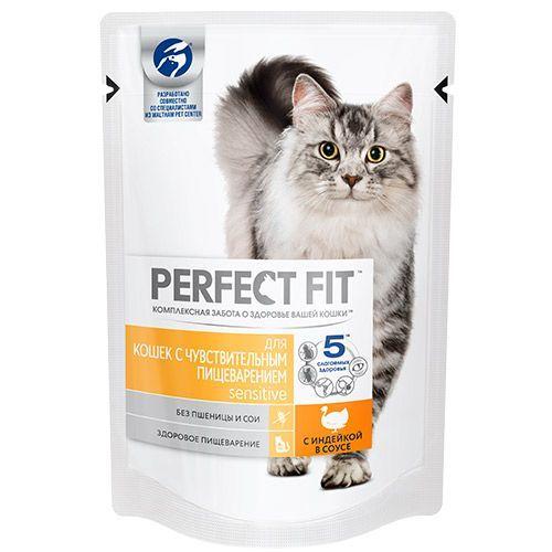 Корм для кошек PERFECT FIT для чувствительных конс. 85г