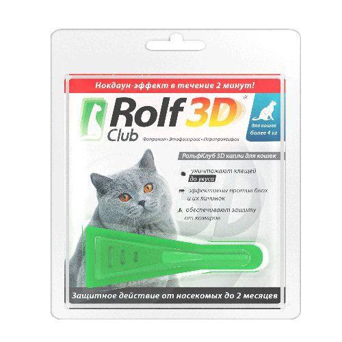 Капли ROLF CLUB 3D R425 для кошек более 4 килограмм от клещей, блох и комаров