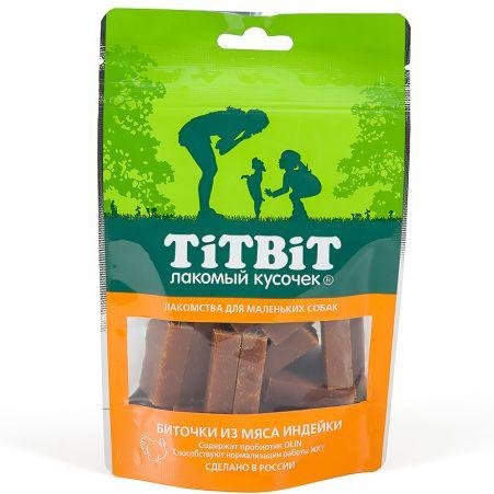 Лакомство для собак TITBIT Биточки из мяса индейки для мелких пород 50г лакомство для собак titbit легкое телячье для мелких пород 50г