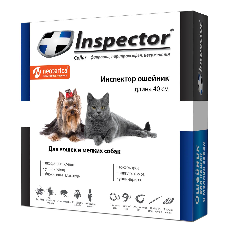 Ошейник INSPECTOR от внешних и внутренних паразитов для кошек и мелких собак капли для кошек inspector от 4 8кг капли от внеш и внутр паразитов 1 пипетка