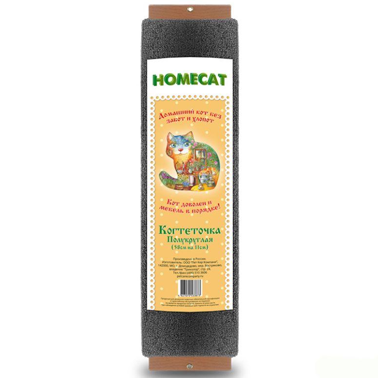Когтеточка для кошек HOMECAT с кошачьей мятой полукруглая 58х11см