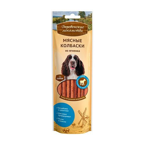 Лакомство для собак ДЕРЕВЕНСКИЕ ЛАКОМСТВА Мясные колбаски из ягненка 45г недорого