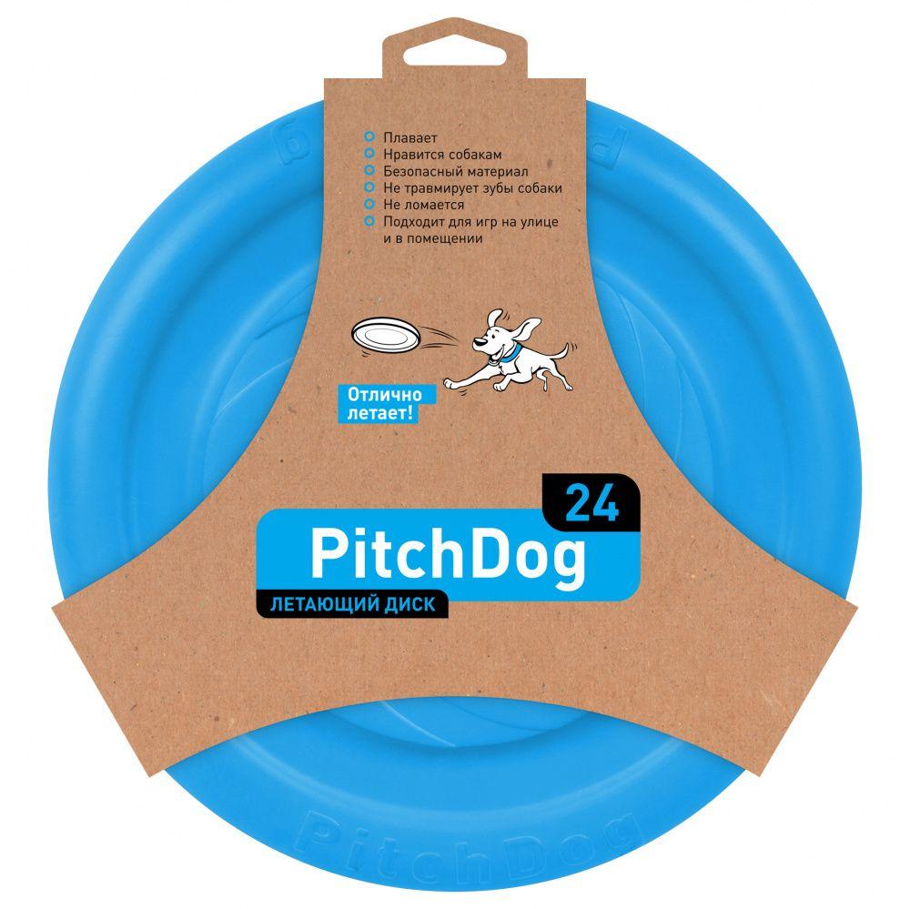 цена на Игрушка для собак PitchDog Летающий диск d 24см голубой