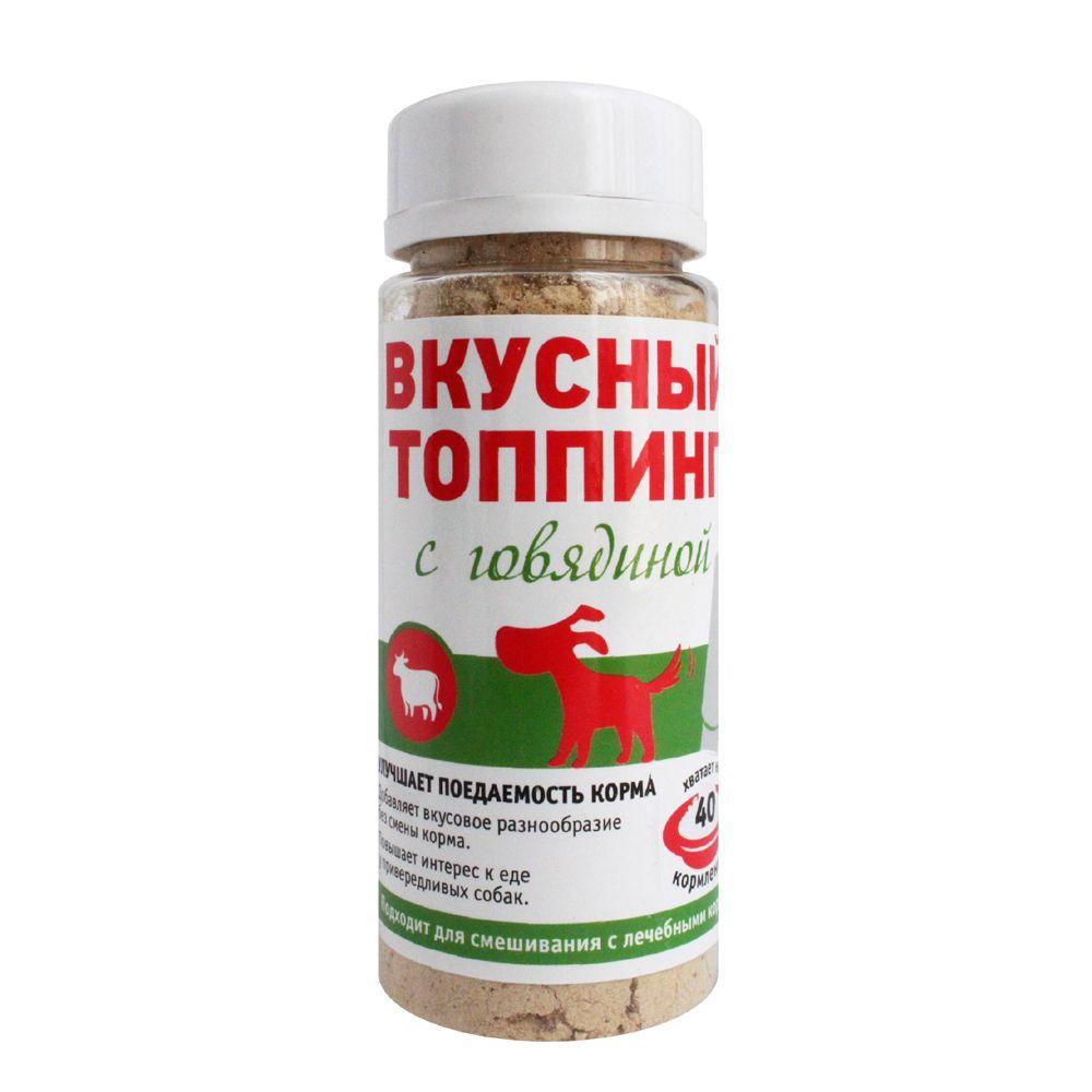Вкусный топпинг ПРОФБАЛАНС для собак со вкусом говядины 60г