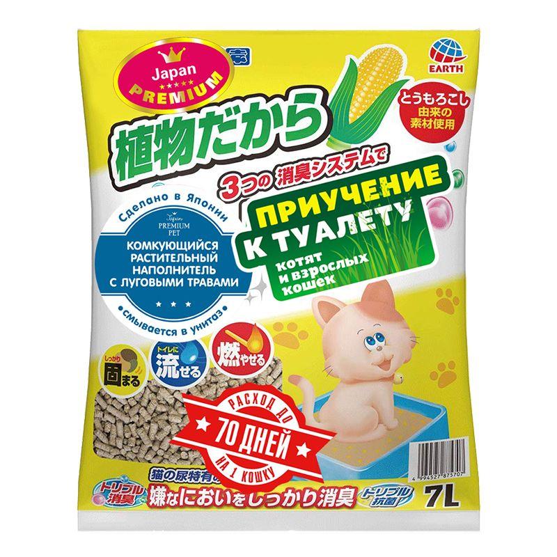 Наполнитель для кошачьего туалета Japan Premium Pet ультракомкующийся растительный с луговыми травами, 7л