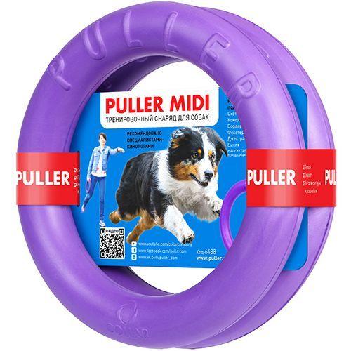 Игрушка для собак PULLER Тренировочный снаряд Миди 20см фиолетовый