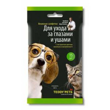 Салфетки для кошек и собак TEDDY PETS для ухода за глазами, ушами 15шт