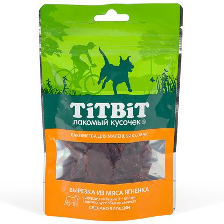 Лакомство для собак TITBIT Вырезка из мяса ягненка для мелких пород 50г