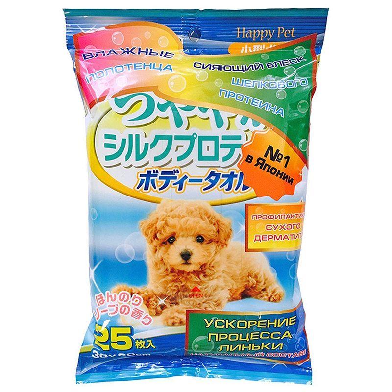 Шампуневые полотенца для маленьких и средних собак Japan Premium Pet для экспресс-купания без воды 25шт