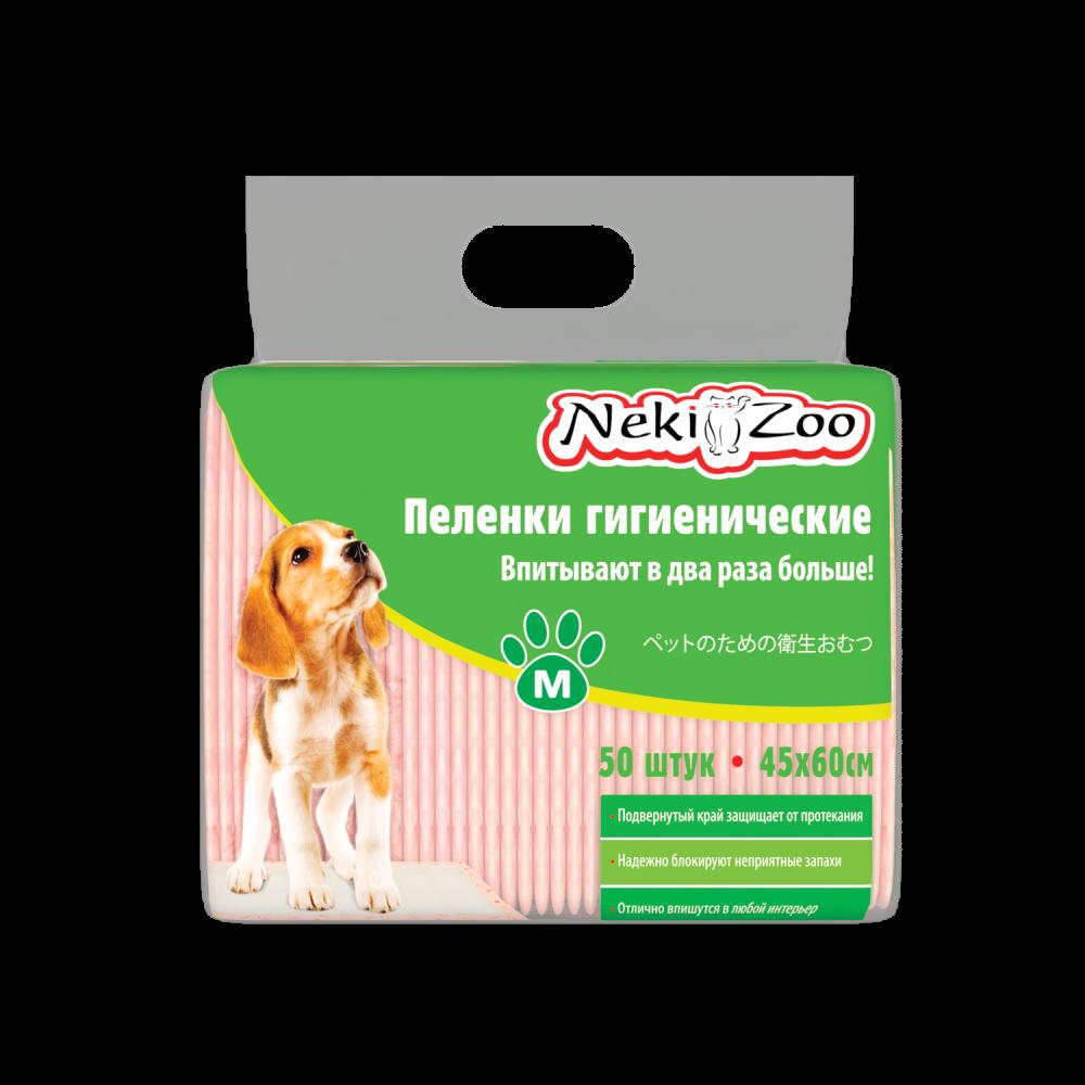 Пеленки Maneki NekiZoo гигиенические для домашних животных, размер M, 45х60см, 50шт