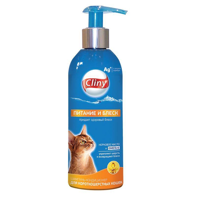 Шампунь-кондиционер для кошек Cliny Питание и блеск для короткошерстных 200мл хималая хербалс кондиционер с протеинами мягкость и блеск 200мл
