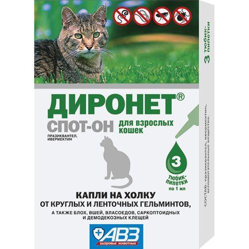 Антигельминтик для кошек АВЗ Диронет спот-он для наружного применения 3 пипетки/1уп. недорого
