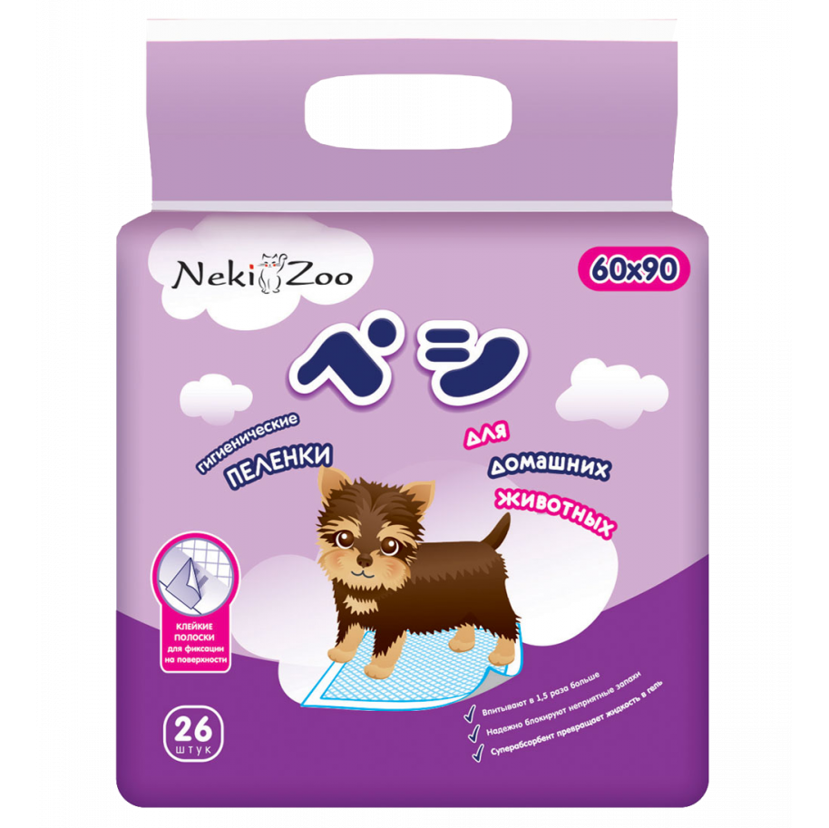 одноразовые пеленки Пеленки Maneki NekiZoo гигиенические для домашних животных, впитывающие, одноразовые, 60х90см 26шт